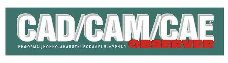 CAD/CAM?CAE
