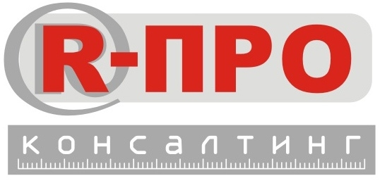 r-pro consalting logo