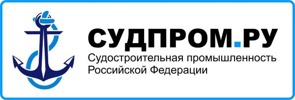 Судпром