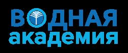 Водная академия